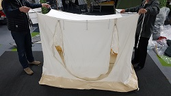 Awning Inner Tent - Can Be Used In Any Folding Camper/Trailer Tent With An Awning Framework